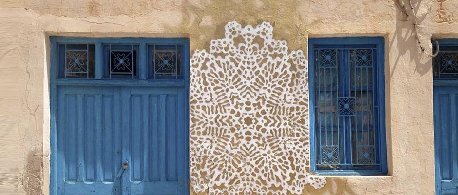 Bir Sokak Sanatı Olarak Dantel